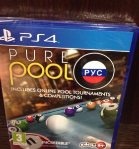 Pure Pool 🎱PS4