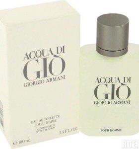 Армани парфюм мужской Armani Aqua di Gio 100 ml