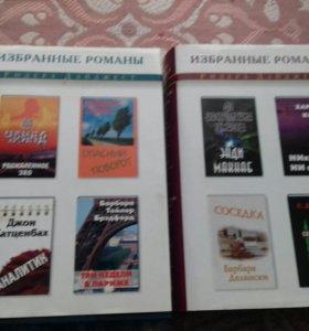 Книги150р