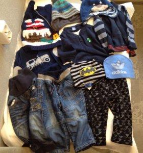 Вещи на мальчика(пакетом)