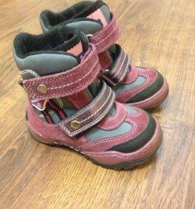 MINIMEN ботинки утеплённые демисезонные