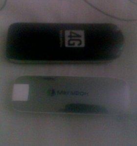 Два мадема 4G