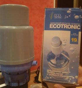 Механическая помпа Ecotronic для бутылей 19л