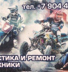 Сервис-СТО