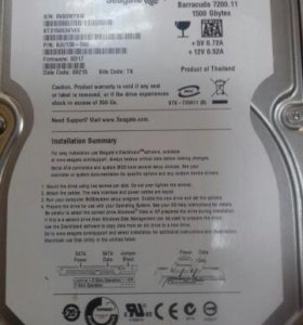 Жесткий диск 1.5TB Seagate