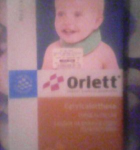 Бандаж для младенцев