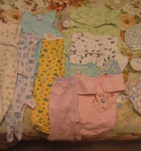 детские вещи даром от 0 до 4 месяцев