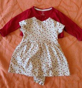 Детское платье-боди