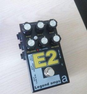 AMT E2 (Legend Amps 2) Предусилитель-дисторшн педа