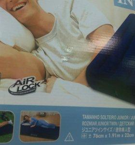 Матрас односпальный надувной.