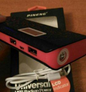 Внешний аккумулятор Power Bank Pineng PN-968