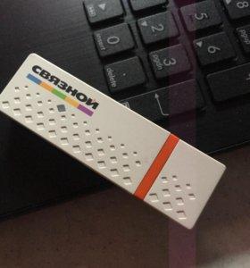 """Универсальный USB модем от """"Связной"""".Разные сим."""