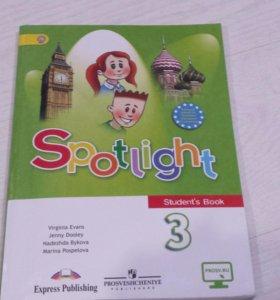 Книга ,учебник английский язык.