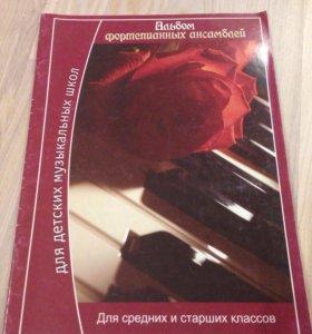 Пьесы ( фортепиано)