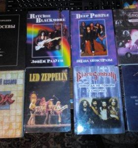 Книги, музыка