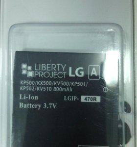 АКБ LG KP500/KX500/KV500/KP501/KP502/KV510