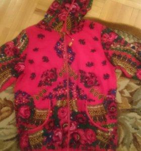 Новый костюм Маша Цигаль