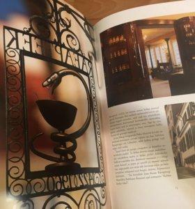 Книга о старом Таллине