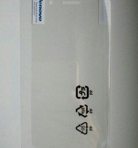 Защитная плёнка на телефон Lenovo A5000