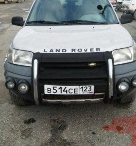 Lend Rover