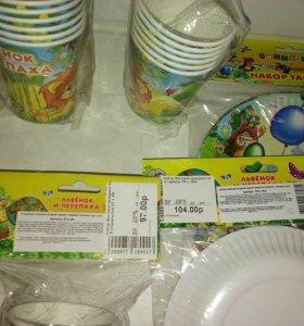Одноразовая посуда для дет.праздника