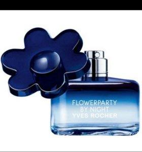 Yves rocher Flower party night