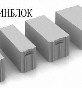 Твинблок всех размеров с завода п.Рефтински