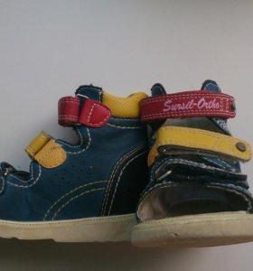 Детская ортопедическая обувь Sursil Ortho