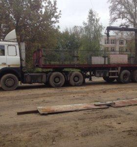 Манипулятор 20 тонн