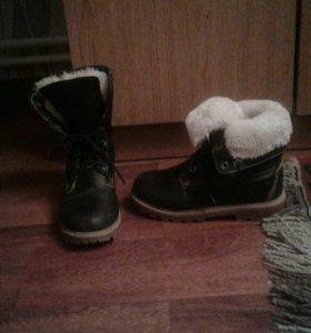Зимняя обувь , девочкам