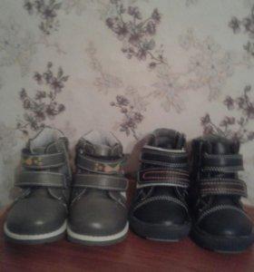 продаю ботиночки две пары весна осень размер 22