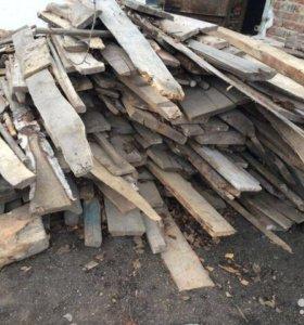 Продам доски б/у , дрова