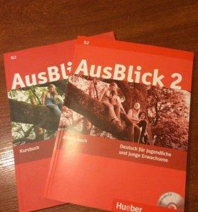 Учебник Ausblick 2