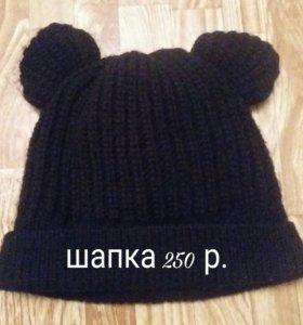шапка жен.