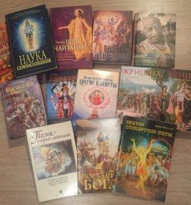 Бхагавад-гита и комплект Ведической литературы