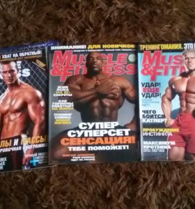 Журналы Muscle end fitness