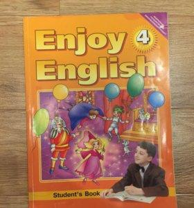 Учебник Enjoy English