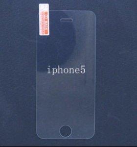 Защитное стекло для iphone 5, 5c, 5s