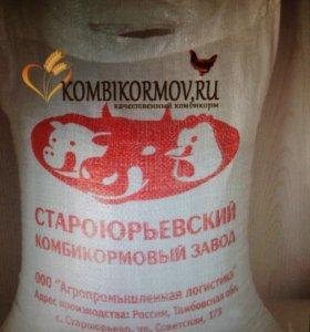 Комбикорм полнорационный для кур-несушек