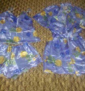 Пежама и халат