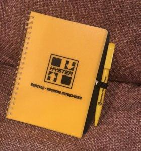 Ежедневник Hyster с ручкой