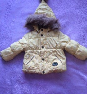 Куртка Хуппа