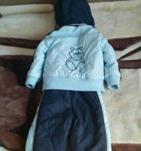 Куртка +комбез