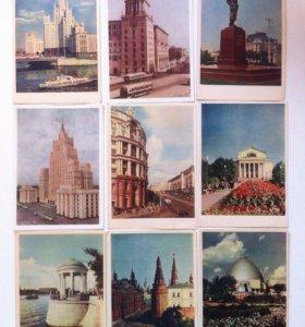Открытки. Старая Москва. СССР