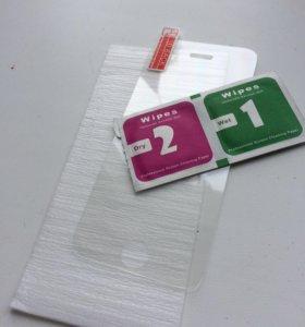 Защитное стекло (не пленка) на iPhone 5/5s/SE