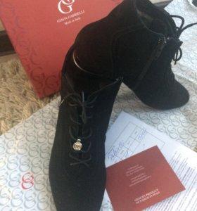"Ботиночки ""GIADA GABRIELLI"""