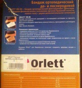 Бандаж  Orlett ортопедический