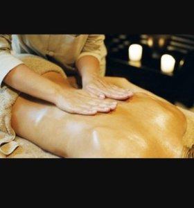 Медовый массаж 🍯