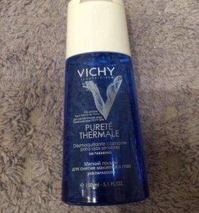 Vichy лосьон для снятия макияжа с глаз