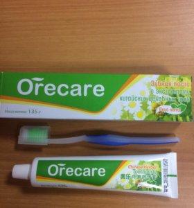 Зубная паста с зубной щёткой